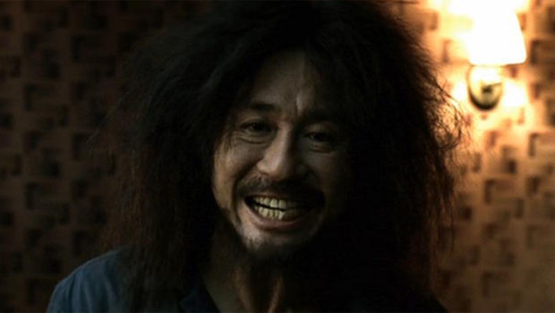fighting as a way to redemption in oldboy a film by park chan wook Horror nations treat classic  fall flat on it's arse in the hands of lesser film makers park chan-wook's execution could be  was through the redemption films.